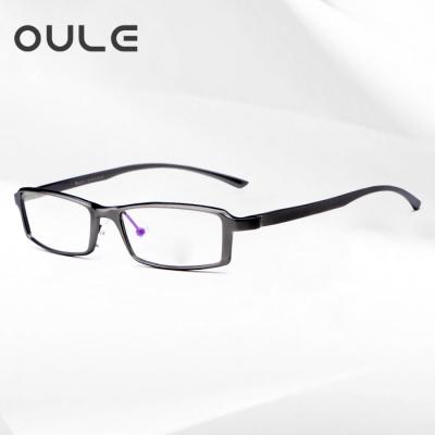 OULE 超轻航空铝镁合金近视眼镜 小框全框方形眼镜架 睿智枪