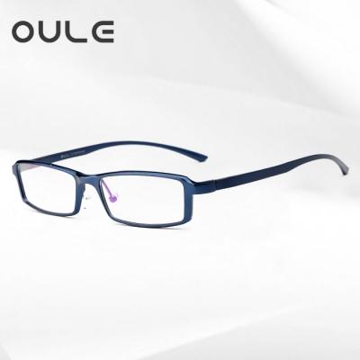 OULE 超轻航空铝镁合金近视眼镜 小框全框方形眼镜架 冷俊蓝
