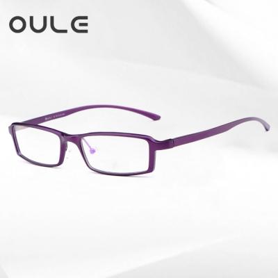 OULE 超轻航空铝镁合金近视眼镜 小框全框方形眼镜架 高贵紫