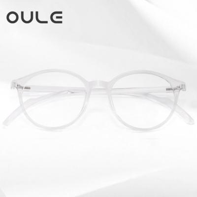 OULE 新款复古眼镜框大脸全框近视眼镜架 轻盈tr90男女眼镜框 透灰