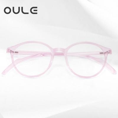 OULE 新款复古眼镜框大脸全框近视眼镜架 轻盈tr90男女眼镜框 透粉