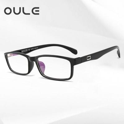 OULE 超轻近视眼镜舒适方框眼镜架 全框TR90近视眼镜框 黑色