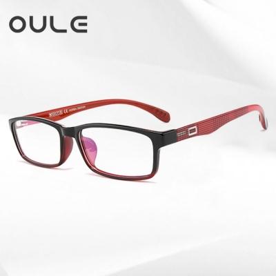 OULE 超轻近视眼镜舒适方框眼镜架 全框TR90近视眼镜框 酒红色