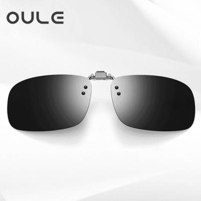 OULE 新款墨镜夹片偏光镜 男女近视眼镜套镜偏光镜夹片 中号黑灰