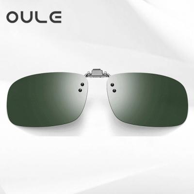 OULE 新款墨镜夹片偏光镜 男女近视眼镜套镜偏光镜夹片 中号墨绿