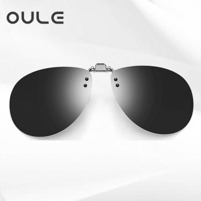 OULE 新款墨镜夹片偏光镜 男女近视眼镜套镜偏光镜夹片 蛤蟆黑灰