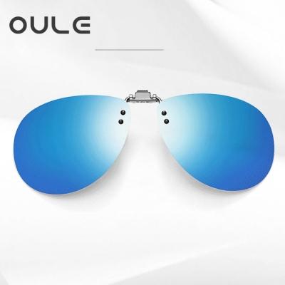 OULE 新款墨镜夹片偏光镜 男女近视眼镜套镜偏光镜夹片 蛤蟆冰蓝