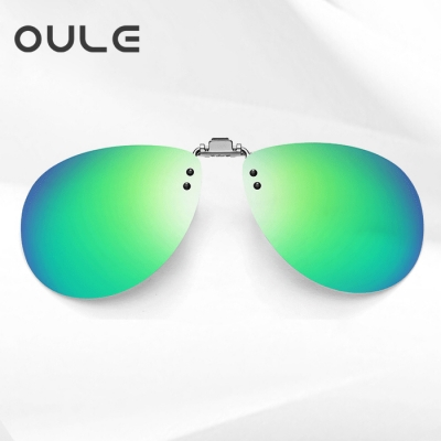 OULE 新款墨镜夹片偏光镜 男女近视眼镜套镜偏光镜夹片 蛤蟆炫绿