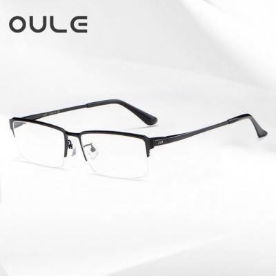 OULE 超轻纯钛商务近视眼镜框 男士半框时尚眼镜架 小码黑色