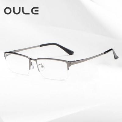 OULE 超轻纯钛商务近视眼镜框 男士半框时尚眼镜架 大码枪色