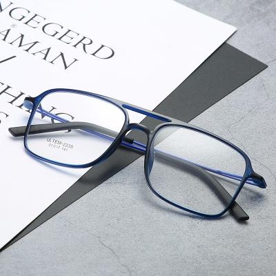 OULE 方形钨碳塑钢双梁眼镜框 男女潮超轻舒适无鼻托眼镜 蓝色框