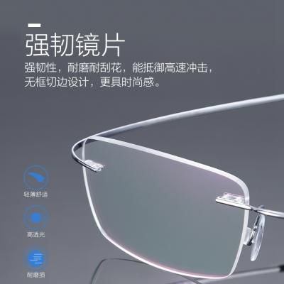 OULE 超轻纯钛无框近视眼镜 时尚方形商务眼镜框 银色