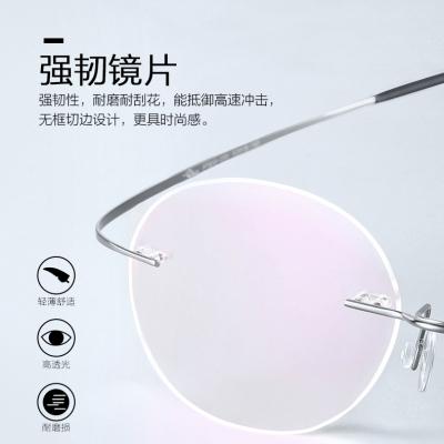 OULE 超轻纯钛无框近视眼镜框 男女复古圆形眼镜架 黑色