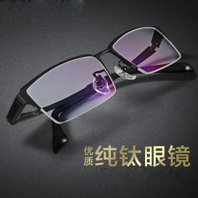 OULE 超轻纯钛商务近视眼镜框 男士半框时尚眼镜架 大码黑色