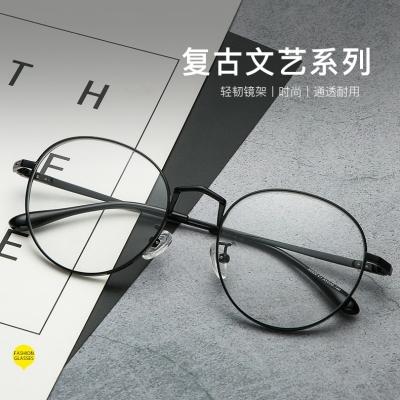 OULE 粗边框圆眼镜框 男女同款可配高度厚边近视眼镜架 黑色