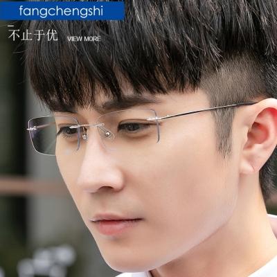 OULE 超轻β钛无框近视眼镜 男女同款潮流商务可折叠眼镜架 金色