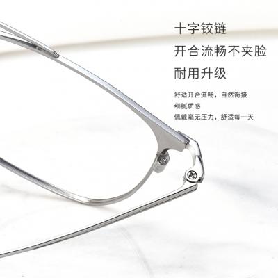 OULE 超轻复古高端纯钛近视眼镜 男女同款韩版文艺眼镜框 黑配金