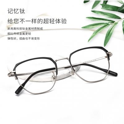 OULE 超轻高端纯钛复古眼镜框 男女同款网红圆脸近视眼镜 黑配金