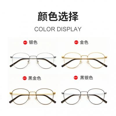 OULE 超轻纯钛复古近视眼镜 男女同款高端纯钛圆框眼镜架 银色