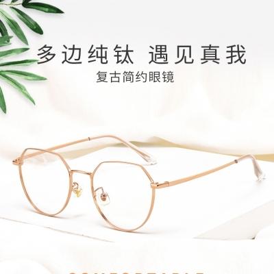 OULE 超轻纯钛近视眼镜框 男女同款厚边潮流多边形钛架 黑金色