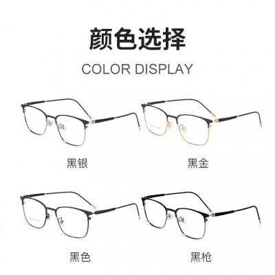 OULE 新款商务金属眼镜框超轻钛合金高档双色近视眼镜 黑银色