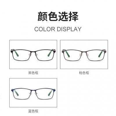 OULE 新款铝镁超轻眼镜框 男士商务全框舒适近视眼镜 枪色框