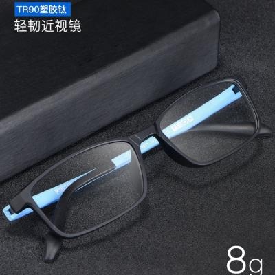 OULE 超轻TR90近视眼镜 男女双色防蓝光全框眼镜架 磨砂蓝