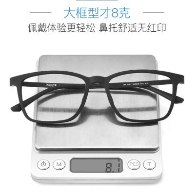 OULE 超轻潮流纯钛眼镜 大脸黑色方框近视眼镜架 黑色