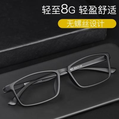 OULE 男女近视全框无金属无螺丝眼镜 全框TR90方框金属眼镜 透明色