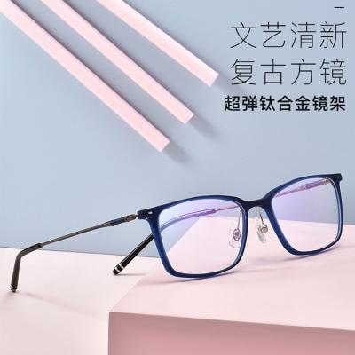 OULE 超轻男女士眼镜框 防蓝光文艺复古圆形近视眼镜架 蓝枪色