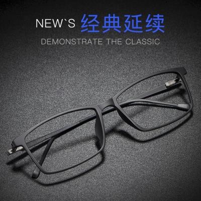 OULE 超轻全框近视眼镜男 时尚细边男女全框近视眼镜 蓝色