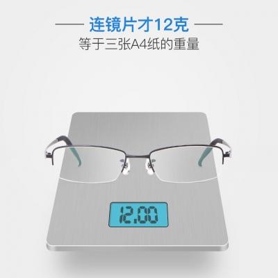 OULE 新款眼镜男纯钛眼镜框  超轻商务半框眼镜架 蓝色