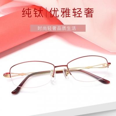 OULE 女士超轻纯钛半框眼镜 时尚商务防蓝光近视眼镜架 紫银色