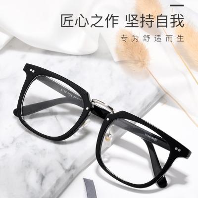 OULE 新款板材余文乐同款眼镜 尚潮复古透明眼镜框 透明色