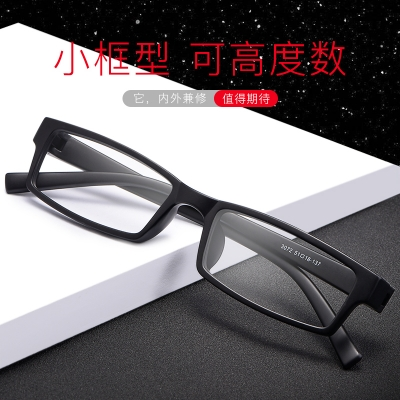 OULE 超轻TR90男士小方形近视眼镜架 女士修脸装饰镜框 亮黑色