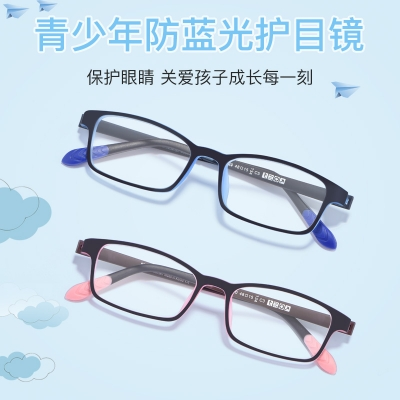 OULE 青少年防蓝光近视眼镜框 超轻TR90双色防辐射眼镜 黑红色