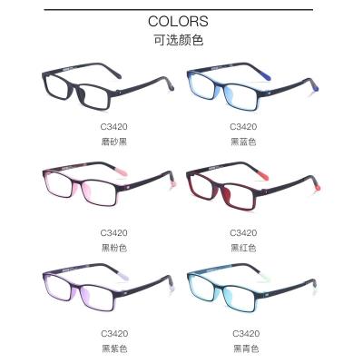 OULE 青少年防蓝光近视眼镜框 超轻TR90双色防辐射眼镜 黑粉色