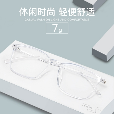 OULE 新款全框透明眼镜框 男女网红同款TR90时尚潮流眼镜架 透明色