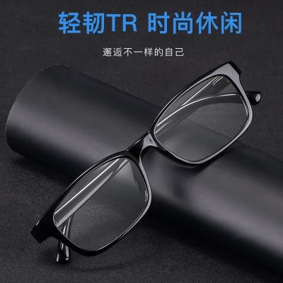 OULE 男女超轻TR90眼镜框 方形潮流全框近视眼镜 上黑下透明