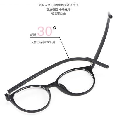 OULE 新款复古眼镜框大脸全框近视眼镜架 轻盈tr90男女眼镜框 亮黑