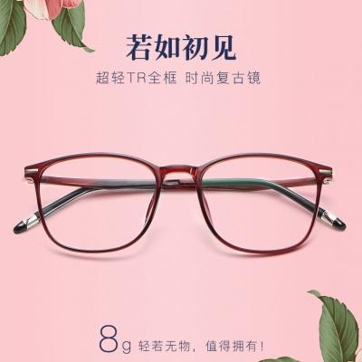 OULE 新款全框TR90眼镜架 超轻舒适全框文艺眼镜框 酒红色