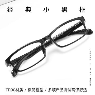 OULE 超轻近视眼镜舒适方框眼镜架 全框TR90近视眼镜框 紫色