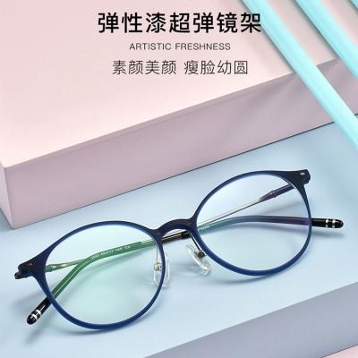 OULE 超轻钛合金男女复古眼镜 时尚圆形防蓝光近视眼镜 黑金色