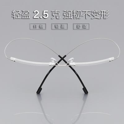 OULE 无框超轻钛合金眼镜框 时尚潮流商务大脸防蓝光眼镜 黑色
