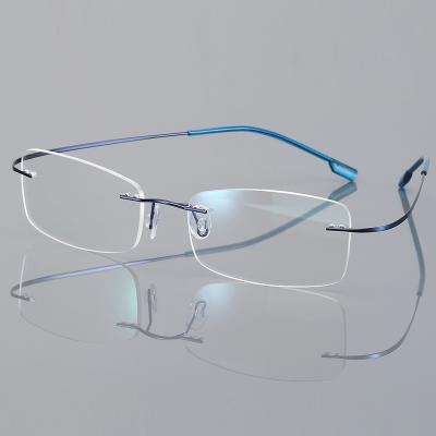 OULE 无框超轻钛合金眼镜框 时尚潮流商务大脸防蓝光眼镜 蓝色