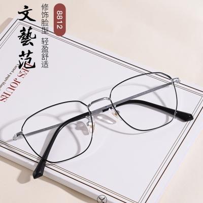 OULE 纯钛超轻近视眼镜 男女复古潮流方框圆脸舒适眼镜 黑金色