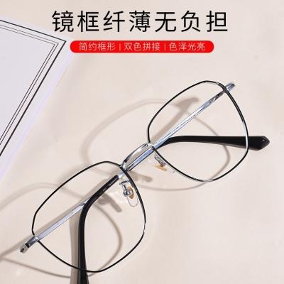 OULE 纯钛超轻近视眼镜 男女复古潮流方框圆脸舒适眼镜 黑银色