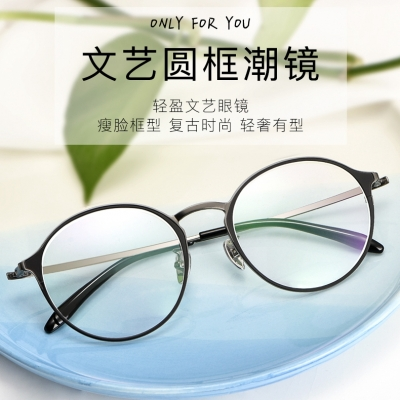 OULE 新款纯钛眼镜框 复古圆形防蓝光眼镜架 黑银色