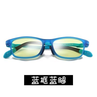 OULE 儿童防辐射近视眼镜 男女超轻防蓝光护目镜 小号蓝框蓝腿