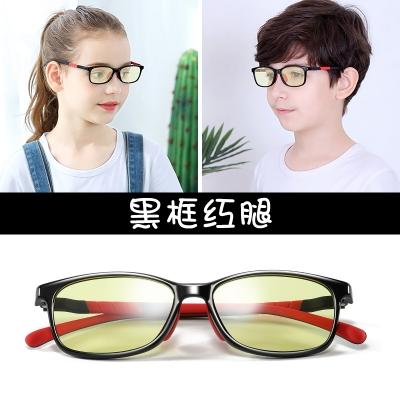 OULE 儿童防辐射近视眼镜 男女超轻防蓝光护目镜 大号黑框红腿